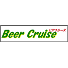 Beer Cruise